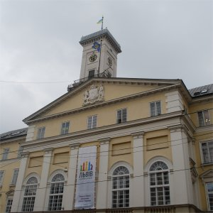 City Hall in Lviv